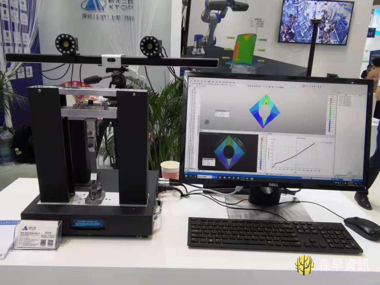 推进高端制造发展 聚焦高精度尺寸检测技术